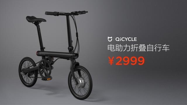 Còn QiCycle chỉ có giá khoảng 10 triệu đồng, tương đương các loại xe đạp điện đang bán tại thị trường Việt Nam.